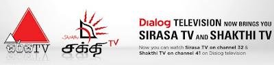 Dialog TV Added Two New Channel Sirasa TV and Shakthi TV