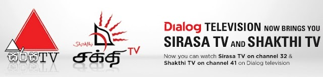 Dialog TV DTH Added Two New Channel Sirasa TV and Shakthi TV