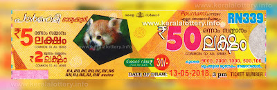 "keralalottery.info, ""kerala lottery result 13 5 2018 pournami RN 339"" 13th May 2018 Result, kerala lottery, kl result,  yesterday lottery results, lotteries results, keralalotteries, kerala lottery, keralalotteryresult, kerala lottery result, kerala lottery result live, kerala lottery today, kerala lottery result today, kerala lottery results today, today kerala lottery result, 13 5 2018, 13.5.2018, kerala lottery result 13-05-2018, pournami lottery results, kerala lottery result today pournami, pournami lottery result, kerala lottery result pournami today, kerala lottery pournami today result, pournami kerala lottery result, pournami lottery RN 339 results 13-5-2018, pournami lottery RN 339, live pournami lottery RN-339, pournami lottery, 13/05/2018 kerala lottery today result pournami, pournami lottery RN-339 13/5/2018, today pournami lottery result, pournami lottery today result, pournami lottery results today, today kerala lottery result pournami, kerala lottery results today pournami, pournami lottery today, today lottery result pournami, pournami lottery result today, kerala lottery result live, kerala lottery bumper result, kerala lottery result yesterday, kerala lottery result today, kerala online lottery results, kerala lottery draw, kerala lottery results, kerala state lottery today, kerala lottare, kerala lottery result, lottery today, kerala lottery today draw result"