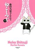 Neko Shitsuji