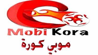 تحميل تطبيق موبي كورة MobiCora لمشاهدة جميع المباريات بث مباشر على هاتفك