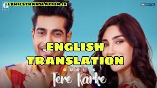 Tere Karke Song Lyrics   Meaning   - Guri