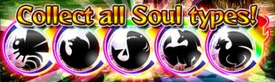 Monster Gear Souls
