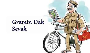 India Postman Vacancy | Gramin Dak Sevaks (GDS) Recruitment