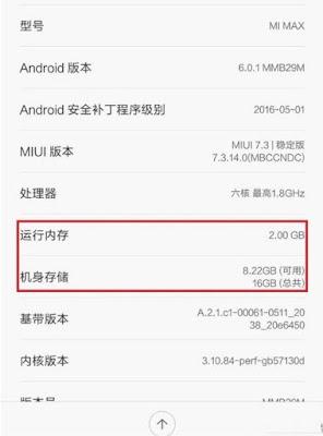 Xiaomi Mi Max RAM 2 GB