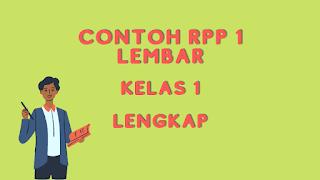 RPP Kelas 1 Daring Format Satu Lembar