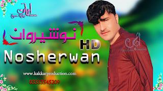 Nosherwan Panezai New pashto mp3 songs 29/7/2020