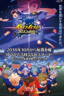 Anime Inazuma Eleven: Orion no Kokuin Legendado
