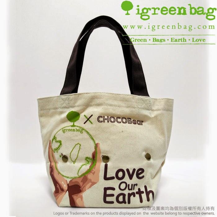 CHOCOBear & iGreenbag 帆布環保袋 @ 環保專欄 :: 隨意窩 Xuite日誌