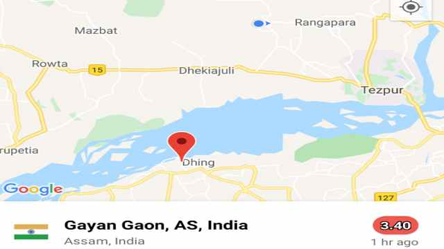 Earthquake 3.40 Richter Scale at Gayan Gaon, Nagaon District in Assam