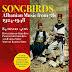 Artisti Vari – Songbirds. Albanian Music from 78s 1924-1948 (JSP, 2020)