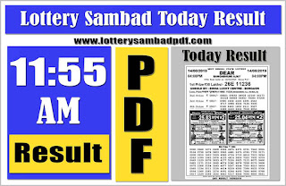 lottery sambad morning, lottery sambad, lottery sambad today result 11:55 am, today lottery result, morning lottery result, nagaland lottery sambad