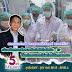ศาสตราจารย์ ดร. นายแพทย์สิริฤกษ์ ทรงศิวิไล พูดถึงความคืบหน้าวัคซีนต้นแบบ COVID-19 ฝีมือคนไทย