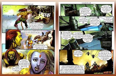 Review Parkalon Ki Dharti - Pic 3