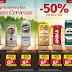 Oferta de cervezas en Lidl. 8 cervezas a mitad de precio