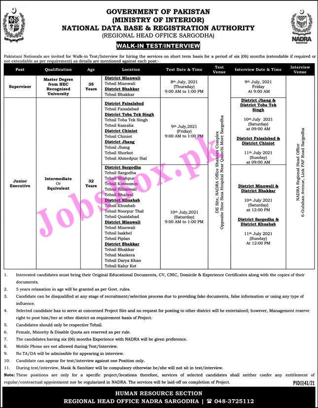 NADRA Jobs in Regional Head Office Sargodha 2021 Latest