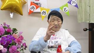 दुनिया की सबसे बुजुर्ग जापानी महिला ने 118 वां जन्मदिन मनाया
