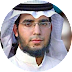 كلمات انشودة نحو الأعالي للمنشد محمد المقيط