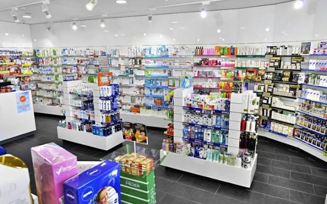 """Аптеки в Бургас спряха продажба на """"Ранитидин"""""""