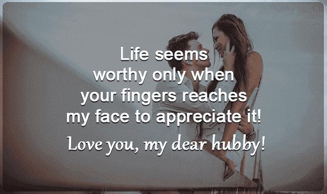 husband love msg