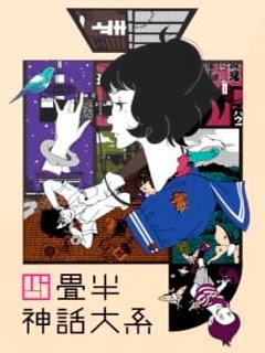 Assistir Yojouhan Shinwa Taikei – The Tatami Galaxy Online