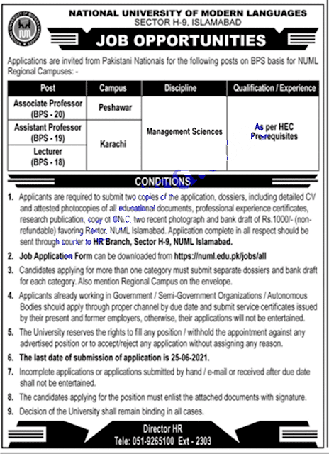 NUML University Islamabad Jobs 2021 Latest Advertisement