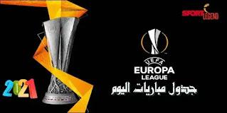 جدول مباريات اليوم الدوري الاوروبي - الخميس 2021/02/18
