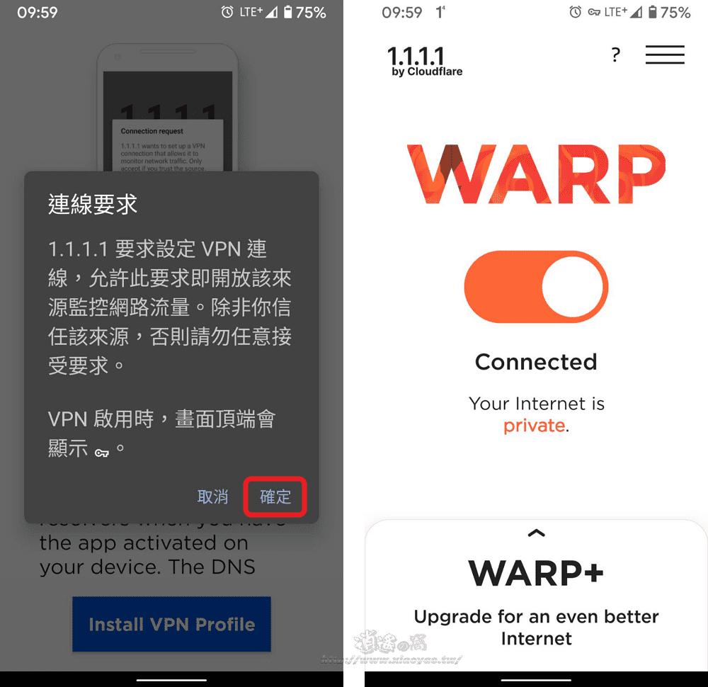 Cloudflare WARP 免費 VPN 服務