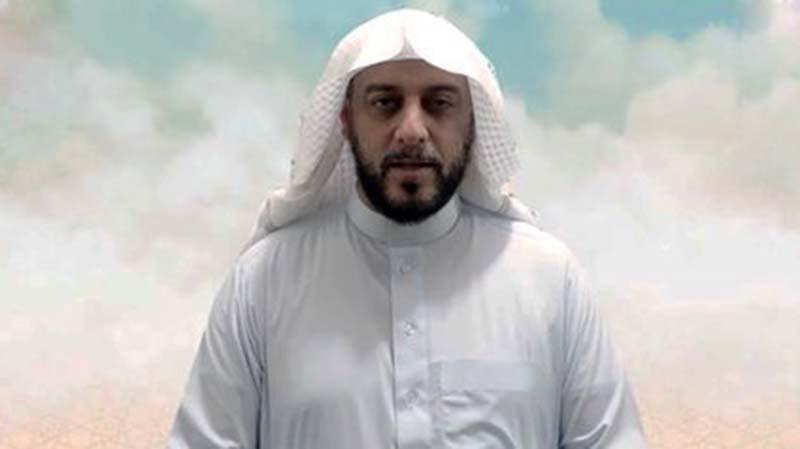 Syekh Ali Jaber Meninggal Dunia
