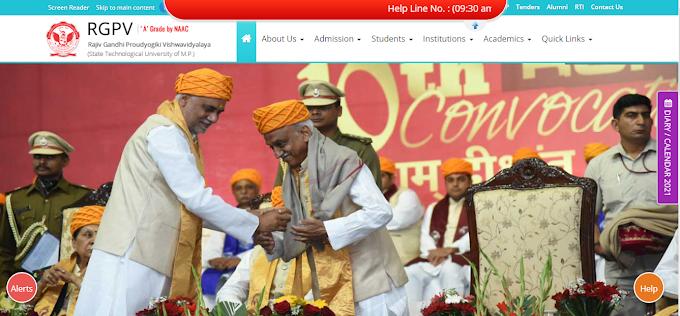Polytechnic RGPV Online Exam website poly.rgpvexam.in 2021 Rajiv Gandhi Proudyogiki Vishwavidyalaya