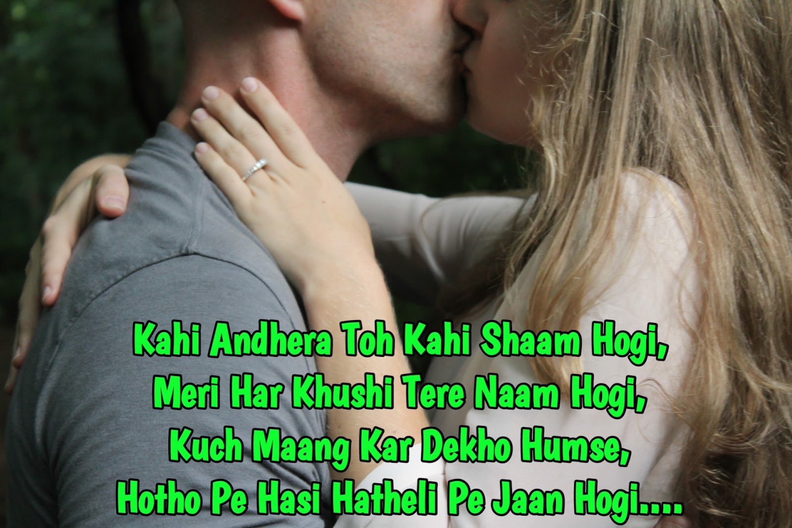 SMS love shayari English