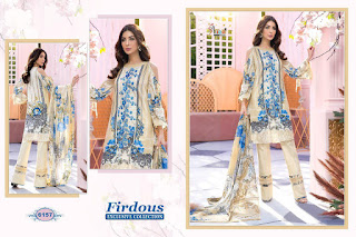 Shree fab Firdous Exclusive pakistani suits wholesale