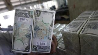 سعر صرف الليرة السورية مقابل العملات الرئيسية يوم الأثنين 22/6/2020