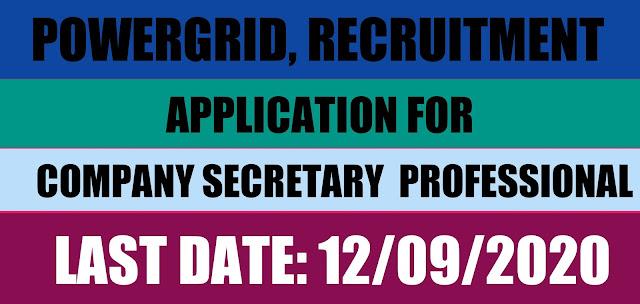 Powergrid, Recruitment