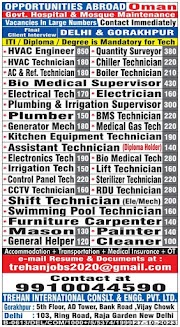 OMAN JOBS : REQUIRED FOR HOSPITAL MAINTENANCE IN OMAN .g
