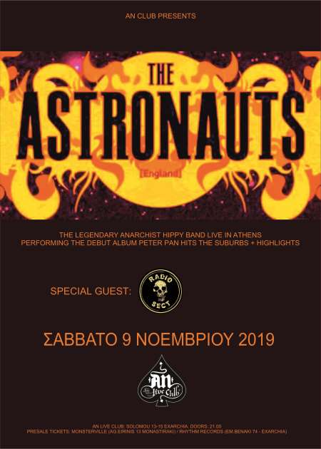 THE ASTRONAUTS: Σάββατο 9 Νοεμβρίου @ An Club