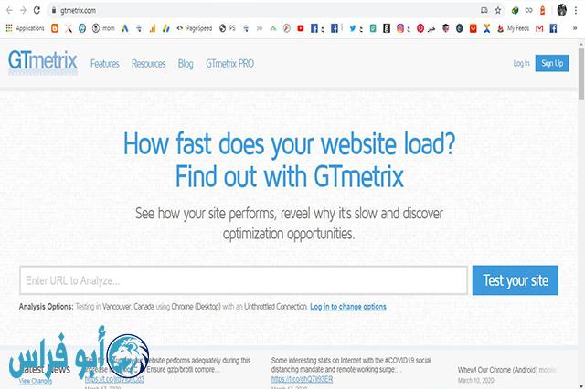أفضل 4 مواقع لقياس سرعة المدونات ومواقع الويب