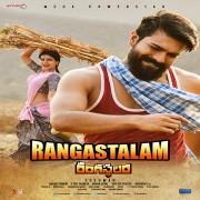 rangamma mangamma song download