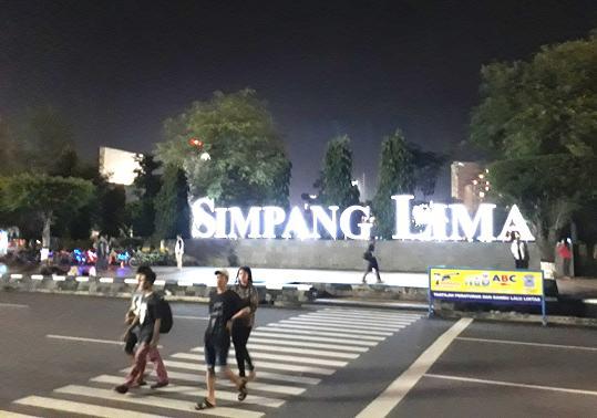 Simpang Lima Kota Semarang