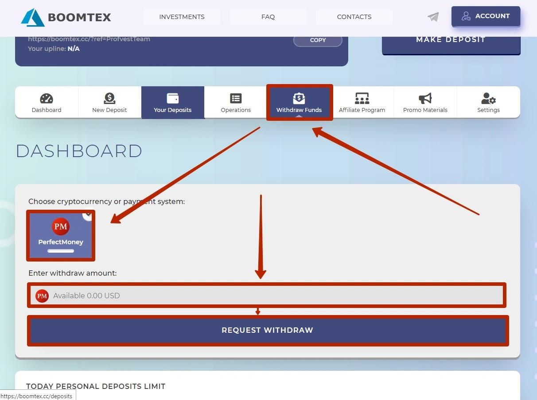 Вывод средств в Boomtex