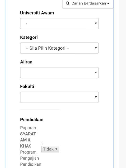 Sistem e-MAS 2020 Semakan Syarat Kelayakan UPU