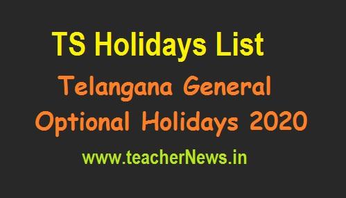 TS Holidays List 2020 Telangana General Optional Holidays 2020