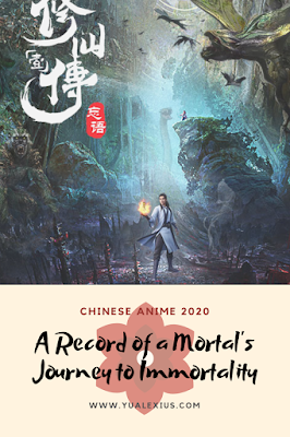 Donghua 2020 A Record of a Mortal's Journey to Immortality