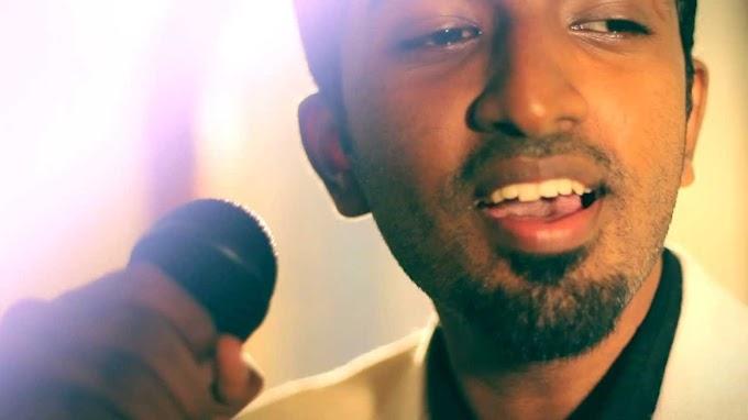 Ore Paarvai Song Lyrics In Tamil – Adheef Muhamod