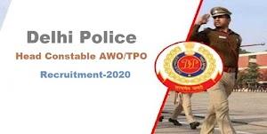 दिल्ली पुलिस हेड कांस्टेबल (AWO/TPO) 649 पदों पर सीधी भर्ती