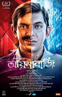 Aynabaji 2016 Bengali 1080p WEB-DL 2GB With Subtitle