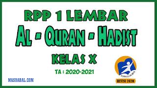 RPP 1 Lembar Al Quran Hadist Kelas X Revisi Tahun 2020