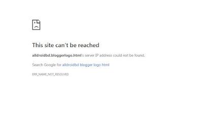 ওয়েবসাইট 404 Error হলে কি করবেন ?