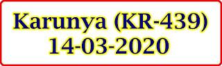Karunya (KR-439) 14-03-2020 Kerala Lottery Result