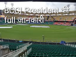 BCCI President of india